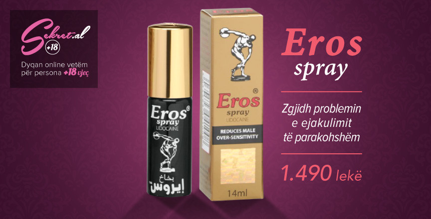 Eros Spray per zgjidhjen e problemit te prishjes se parakoheshme. Prishje e shpejte. Premature ejaculation.